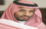 اقتراب تنصيب محمد بن سلمان بن عبد العزيز آل سعود ملكا